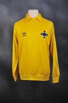 ni-goalkeeper-shirt-front