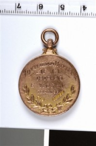 1919 - 20 2nd Division Championship Medal - Rear