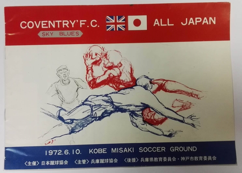 Coventry City vs All Japan June 1972 Programme
