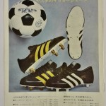 Japan XI vs Coventry City City June 1972 Programme Rear