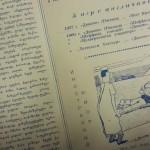 Aston Villa vs Dinamo Tblisi Programme 1961 Inner