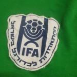 Israel 22 Shirt - Possible Yair Nosovski - WC 1970 - Badge