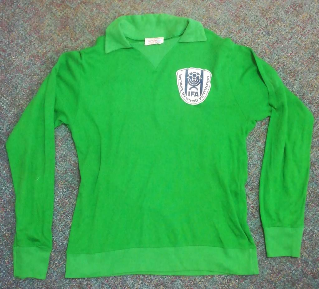 Israel #22 Goalkeepers Shirt c.1970