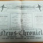 Leeds vs Birmingham Feb 1934 - Inner