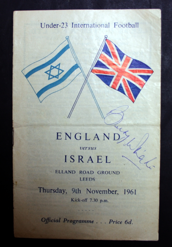 England v Israel 1961 Signed Programme - incl. Bobby Moore